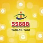 台湾滞在おすすめアプリ(その二・タクシーアプリ)