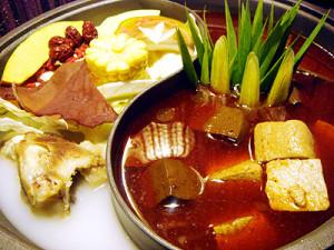 ⑨鴛 鴦 鍋
