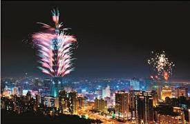 年末の台湾