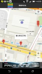 「付近のバス停」の画面。 クリックするとどこ行きか見れます