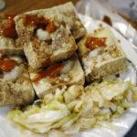 台湾ソウルフード・臭豆腐