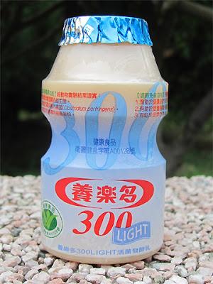 20120728_養樂多_藍