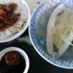 台南名物サバヒー(虱目魚)