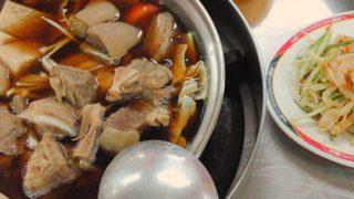 台湾の羊肉料理について