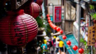 台湾のお土産考察