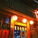台南ガイドブックのおすすめ3選