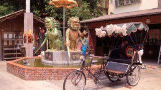 台南での中国語留学一年間の費用について