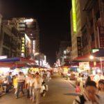 台湾のワーキングホリデービザ申請書類について