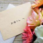 5月2日(木)台南日台言語交流会のお知らせ