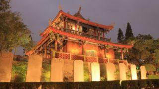 台湾プチ留学!台南・長栄大学での2019年お盆休みコース