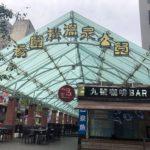 台北から1時間で行ける台湾東部(宜蘭 礁溪)パート①