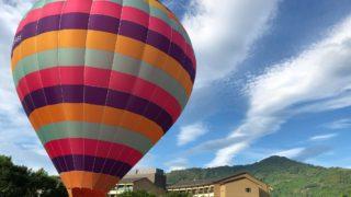 熱気球搭乗体験!(台湾台東)