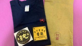 台南のおすすめの洋服屋さん(Tシャツ)