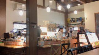 台南のおすすめ咖啡店