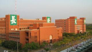 台南・長栄大学オンラインレッスン