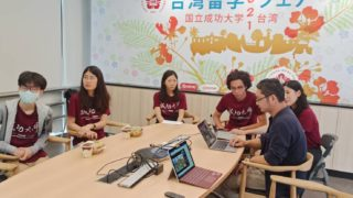 成功大学 華語中心の紹介を担当しました!
